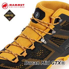 MAMMUT マムート ゴアテックス シューズ 登山 トレッキング 靴 Ducan Mid GTX Men 3030-03540 正規品 ship1