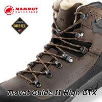 MAMMUTマムートゴアテックスシューズメンズ登山トレッキング靴TrovatGuide2HighGTXMen3030-03560正規品ship1