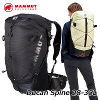 MAMMUTマムートリュックバックパックDucanSpine【28-35L】デュカン2530-00340正規品ship1