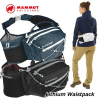 MAMMUTマムートウエストポーチヒップバッグLithiumWaistpack正規品ship1