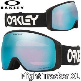 20-21 OAKLEY オークレー ゴーグル オークリー Flight Tracker XL (FactoryPilot) プリズムレンズ 日本正規品 ship1
