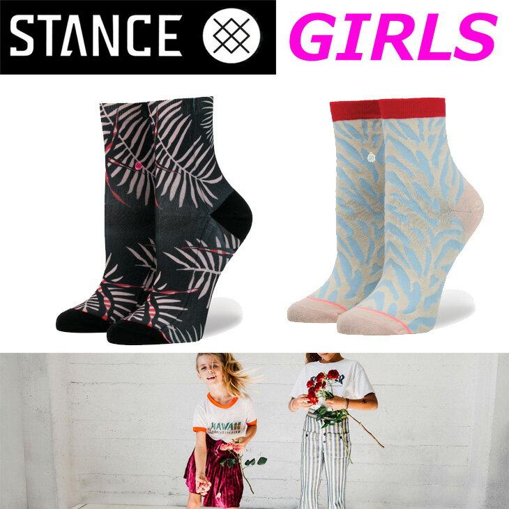 stance キッズ 靴下 スタンス ソックス GIRLS Light Cushion アンクレット丈 「メール便」
