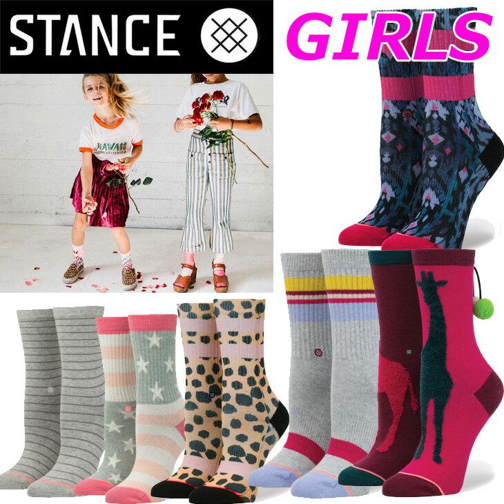 stance キッズ 靴下 スタンス ソックス GIRLS Light Cushion クルー ふくらはぎ丈 「メール便」