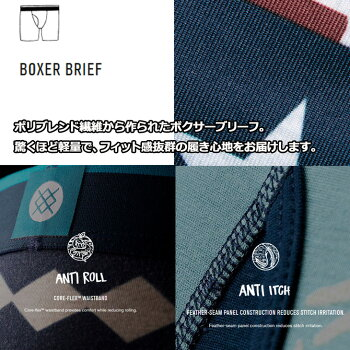 STANCEスタンスボクサーパンツ【BOXERBRIEF】polyblend【箱をたたんでメール便可】
