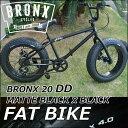ファットバイク ブロンクス FATBIKE BRONX BMX【 BRONX 20 DD/ MATTE BLACK x BLACK】7段切り替え 前後ディスクブレー…