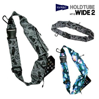 HOLD TUBE hold tube WIDE2 width NEW bag carrying case in the best possible