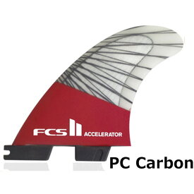 fcs2 フィン エフシーエス2 フィン Newデザイン【ACCELERATOR PC Carbon Tri Set 】パフォーマンス・コア・カーボン(PCカーボン)正規品 ship1
