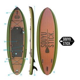 SUP サップ SOUYU STICK ADVENTURE10-10 スタンドアップ パドル ボード インフレータブル 【膨らましタイプ】 ship1