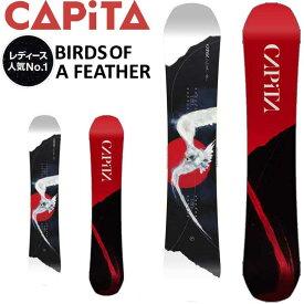 20-21 CAPITA キャピタ スノーボード 板 BIRDS OF A FEATHER バーズオブアフェザー レディース ship1