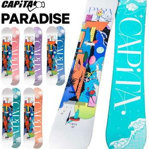 21-22 CAPITA キャピタ スノーボード PARADISE パラダイス レディース 予約販売品 11月入荷予定 ship1