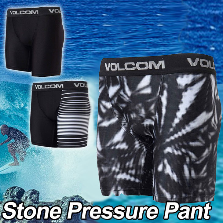 volcom ボルコム Stone Pressure Pant メンズ サーフ インナー パンツ 箱を捨ててメール便可 【返品種別SALE】