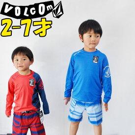 VOLCOM ボルコム キッズ ラッシュガード 【Y【Solid L/S Rashguard Little Youth 】Kids 3-7才向け【長袖】  ヴォルコム 「メール便可」【返品種別OUTLET】