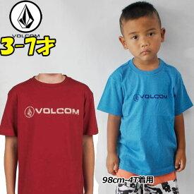 VOLCOM ボルコム キッズ tシャツ 【Lino Euro S/S 】Kids ティーシャツ 3-7才向け(100/110/120/130/140 cm )【半袖】 「メール便可」【返品種別OUTLET】