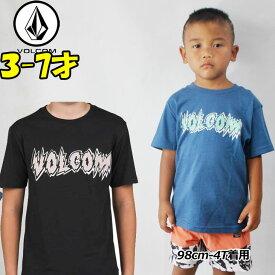 VOLCOM ボルコム キッズ tシャツ 【Hesh Lord S/S 】Kids ティーシャツ 3-7才向け(100/110/120/130/140 cm )【半袖】 「メール便可」【返品種別OUTLET】