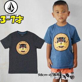 VOLCOM ボルコム キッズ tシャツ 【Enjoy S/S 】Kids ティーシャツ 3-7才向け(100/110/120/130/140 cm )【半袖】 「メール便可」【返品種別OUTLET】