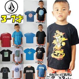 VOLCOM ボルコム キッズ tシャツ 【Living Shred S/S 】Kids ティーシャツ 3-7才向け(100/110/120/130/140 cm )【半袖】 「メール便可」【返品種別OUTLET】
