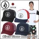 volcom Japan Limited キャップ ボルコム メンズ 【Circle Stone Cheese Hat 】VOLCOM CAP ヴォルコム 帽子 【あす楽_…