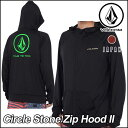 volcom JapanLimited ボルコム メンズ サーフ ラッシュガード 水着 【Circle Stone Zip Hood II 】長そで フード パ...