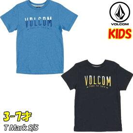 VOLCOM ボルコム キッズ tシャツ 【T Mark S/S 】Kids ティーシャツ 3-7才向け(100/110/120/130/140 cm )【半袖】 「メール便可」【返品種別OUTLET】