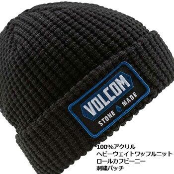 volcomビーニーボルコムメンズ【ShopBeanie】VOLCOMCAPヴォルコム帽子【あす楽_年中無休】メール便可