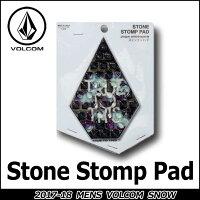 17-18VOLCOMボルコムメンズデッキパッドNewモデルスノーボード【StoneStompPad】メール便可日本正規品予約販売品10月入荷予定