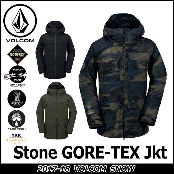 17-18 VOLCOM ボルコム スノー ボード ウェア Newモデル メンズ ジャケット スノーボード 【STONE GORE TEX JACEKT 】ゴアテックス 日本正規品