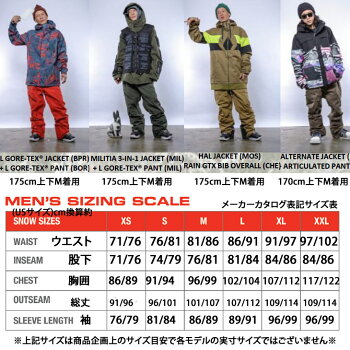 17-18VOLCOMボルコムスノーボードウェアNewモデルメンズパンツスノーボード【PATMOOREPANT】日本正規品予約販売品10月入荷予定