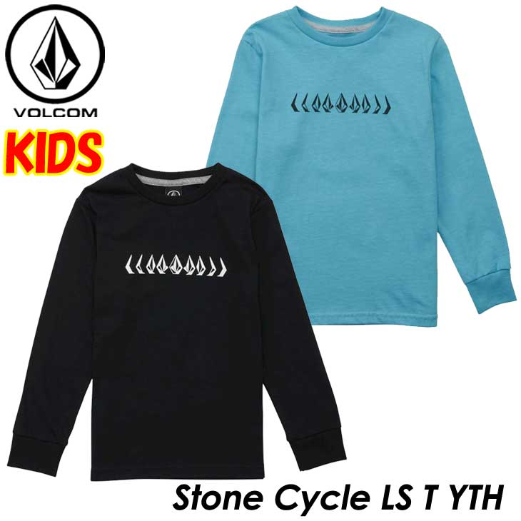 volcom ボルコム キッズ Tシャツ 3-7歳 Stone Cycle LS T YTH LY Little Youth LY ユース 長そで Y3631801 【返品種別OUTLET】