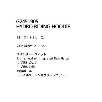 18-19volcomボルコムメンズパーカースノーボード【HydroRidingHoodie】G2451905予約販売品
