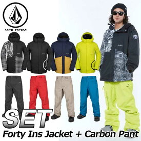 18-19 VOLCOM ボルコム メンズ ウェア 上下セット スノーボード 【17 Forty Ins Jacket+Carbon Pant 】G0451908 G1351915 ship1【返品種別OUTLET】【返品種別OUTLET】