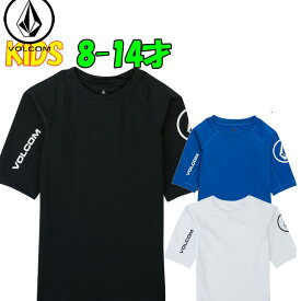 volcom ボルコム キッズ ラッシュガード Lido Solid S/S Youth 8-14歳 半袖 P0111800 【返品種別OUTLET】