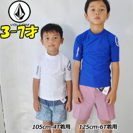 volcom ボルコム キッズ ラッシュガード Lido Solid S/S Little Youth 3-7歳 半袖 Y9111800 【返品種別OUTLET】