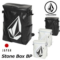 volcomボルコムリュック【StoneBoxBP】BACKPACKデイバッグバックパック【メール便不可】