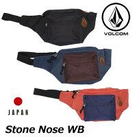 volcomボルコムウエストバッグ【StoneNoseWB】waistbagヒップバッグショルダーバッグ【メール便不可】