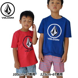 volcom ボルコム キッズ Tシャツ 3-7歳 Crisp Stone S/S Tee Little Youth ユース 半そで Y3511800 【返品種別OUTLET】