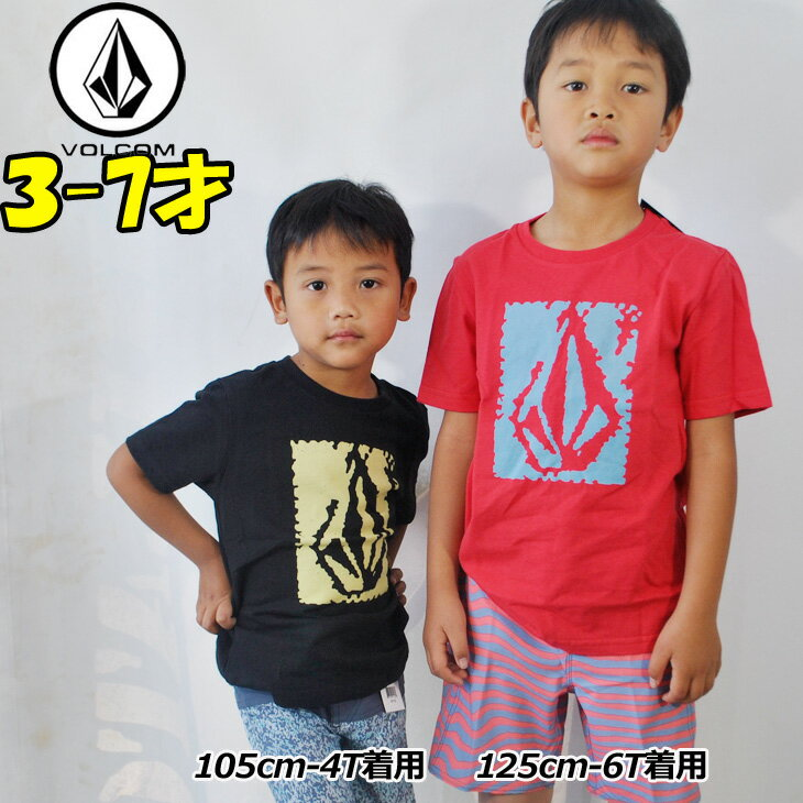 volcom ボルコム キッズ Tシャツ 3-7歳 Pixel Stone S/S Tee Little Youth ユース 半そで Y3511803 【返品種別OUTLET】