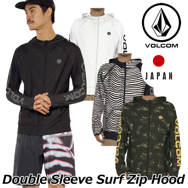 volcom ボルコム ラッシュガード パーカー Double Sleeve Surf Zip Hood メンズ japan limited N03118JD 【返品種別OUTLET】