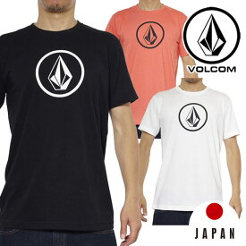 volcom ボルコム tシャツ Circle Stone 2 S/S Tee メンズ 半袖 japan limited A50118JG 【返品種別OUTLET】