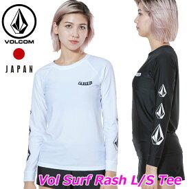 volcom ボルコム レディース ラッシュガード 長そで Vol Surf Rash L/S Tee japan O03119JA 【返品種別OUTLET】