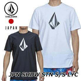 volcom ボルコム ラッシュガード メンズ サーフTEE JPN SHDW STN S/S LYC 半袖 JapanLimited N01219G0