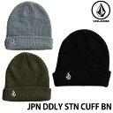 19-20 ボルコム VOLCOM メンズ ビーニー JPN DDLY STN Cuff BN J5802000ship1