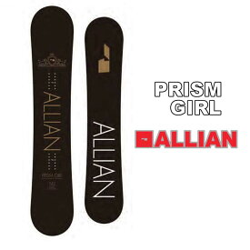 20-21 ALLIAN アライアン スノーボード 板 レディースPRISM GIRL プリズム ガール ship1