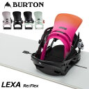 20-21 BURTON バートン レディース ビンディング レクサ 【LEXA Re:Flex 】 日本正規品 ship1【返品種別OUTLET】