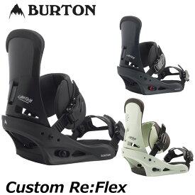 19-20 BURTON バートン メンズ ビンディング 【Custom Re:Flex 】 【日本正規品】 ship1【返品種別OUTLET】