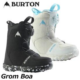 19-20 BURTON バートン キッズ ブーツ 【Grom Boa 】 ship1
