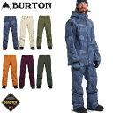 18-19 BURTON バートン メンズ ウエア スノーボード ゴアテックス ak Gore-Tex Cyclic Pant パンツ ship1【返品種別OU…