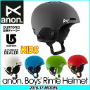 16-17 anon. アノン キッズ KIDS YOUTH HELMETS スノーボード ヘルメット 【anon. Boys' Rime Helmet 】 日...