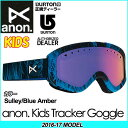16-17 anon. アノン キッズ KIDS YOUTH GOGGLE スノーボード ゴーグル 【anon. Kids Tracker Goggle 】Su...