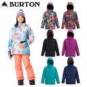 18-19 BURTON バートン キッズ ウエア KIDS 子供用 スノー ウエアー 【Girls' Burton Elodie Jacket 】 【7-15才】小…