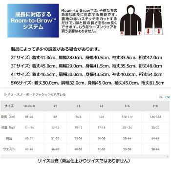 19-20BURTONバートンキッズスノーウエアーToddler【BurtonAmpedJacket】(2-7才)日本正規品ship1